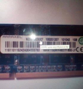 Модуль памяти DDR2 667MHz