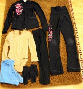 Продам одежду для занятий фигурным катанием