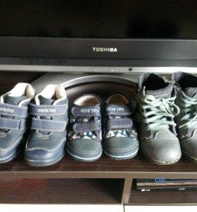Обувь 25 р-р