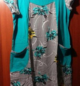 Новое платье для дома 54р