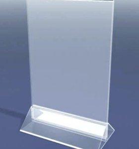 Менюхолдер (пластиковая подставка А4)
