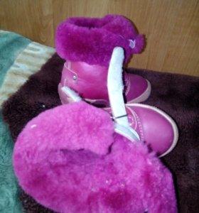 Обувь дет