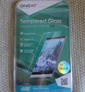 Для Asus Zenfone2 ZE500CL новое защитное стекло 9Н