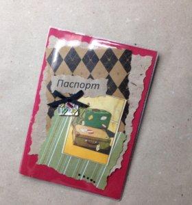 Обложки на паспорт HandMade