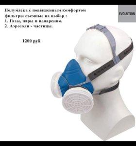 Защита для дыхания