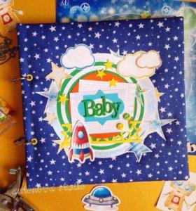 Мамины заметки, подарок на рождение малыша