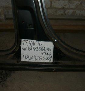 Порог правый vw touareg 2008 г.в.