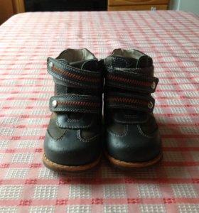 Детские ботиночки осень