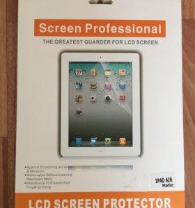 Защитная плёнка для iPad Air / Air 2