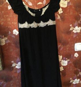 Платье Boto
