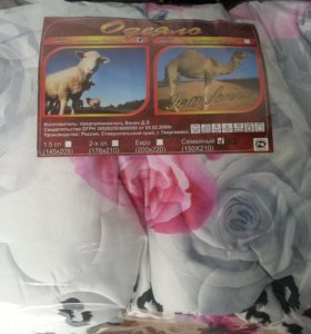 2 одеяла, наволочки, простыня