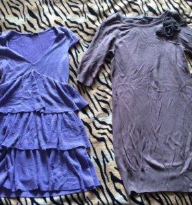 Продаются платья