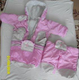 Зимний комплект для девочки,от 6 мес.до 3 лет.3 в1