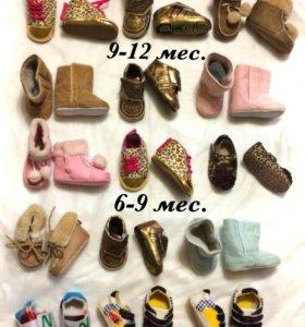 Новые! Пинетки-ботинки для детей