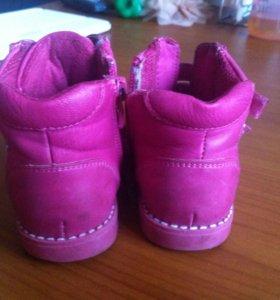 Ботинки малодецкие