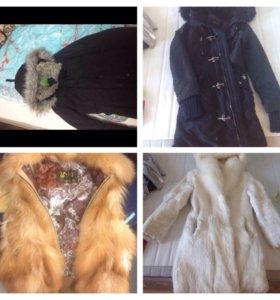 Шуба ,пуховик,жилет,куртка,кардиган