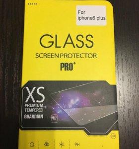 Колёное стекло IPhone 6/6s plus