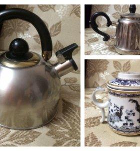 Чайник и заварники