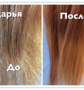 Полировка/ шлифовка волос