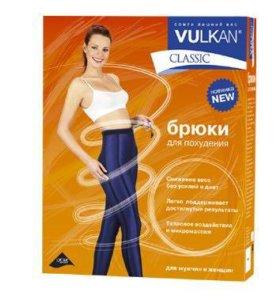 Брюки Vulcan Classic для похудения