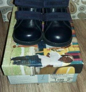 Ботиночки на мальчика ,20 размер