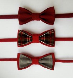 Бабочки-галстуки темно-красного и бордового цвета