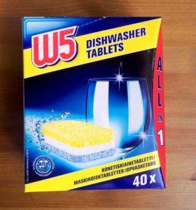 """Немецкие таблетки для посудомойки W5 """"All in 1"""""""