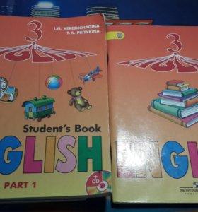 Учебники по английскому языку, книга для чтения