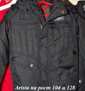 Куртка демисезонная  а р и с т а