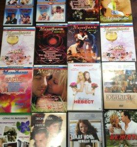 Диски с фильмами и сериалами