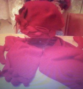 Комплект :шапка,шарф,перчатки