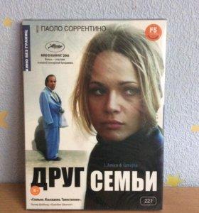 Фильм запакованный
