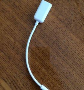 USB - 3.5 Jack