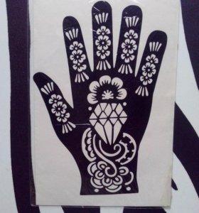Комплект из 2х трафаретов для росписи рук хной