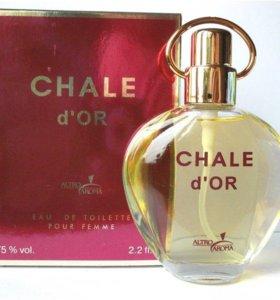 Туалетная вода Altro Aroma Chale Dor