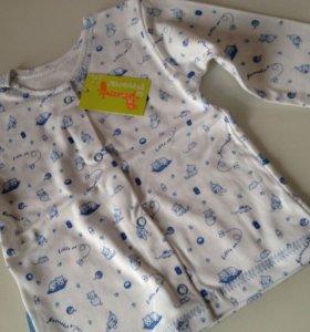 Новая пижама или комплект костюм