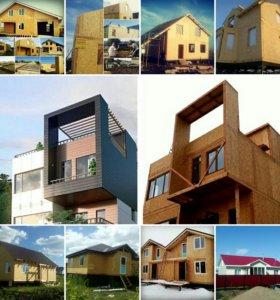 Комплект дома из #сип панелей