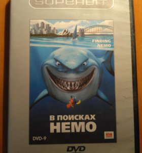 В поисках Немо DVD