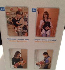 Новый !!! Рюкзак-Кенгуру) для переноски детей