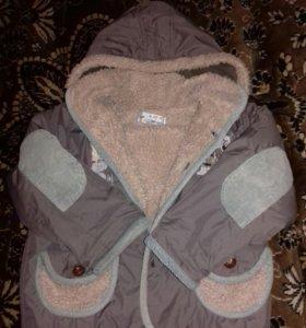 Демисезонные куртки на мальчика