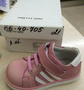 Ботинки Pretty Girl