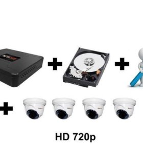 HD видеонаблюдение с установкой