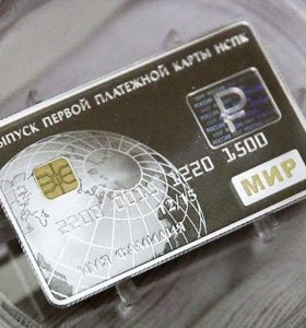 Монета Платежная карта мир