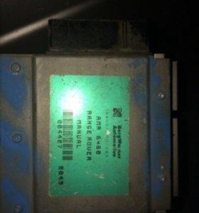 Блок управления раздаткой на range rover pegas p38
