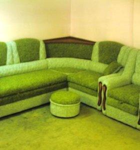 Ремонт и перетяжка мягкой мебели,хим чистка.