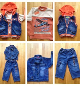Вещи для мальчика 3-5лет