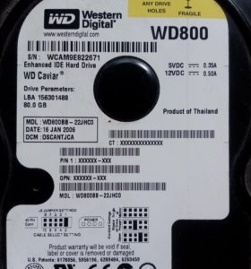 IDE WD 80gb