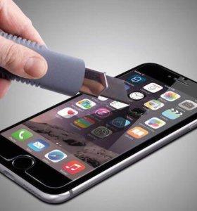 Стекла iPhone защитные
