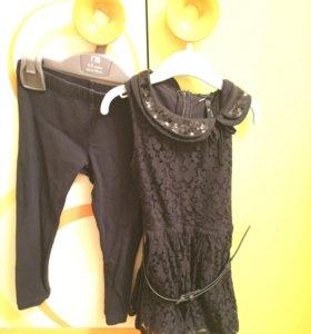 Комплект платье и лосины фирмы H&M