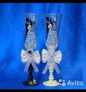 Новые свадебные бокалы жених и невеста